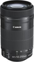 Canon LENS EF-S 55-250 IS STM + ET-63 + LC KIT